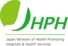 jhph_logo_color-office