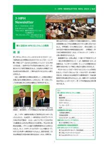 newsletter-no-4-1